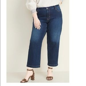 NWT Old Navy High Waisted Wide Leg Jean